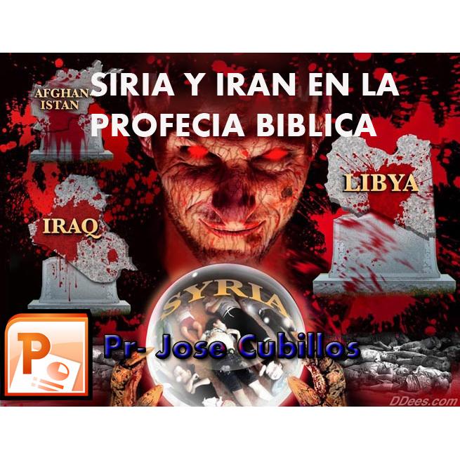 Siria-y-Iran-en-la-profecia